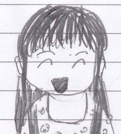 Ryoko Asano