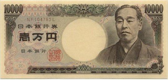 fukuzawa